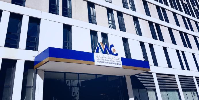 Éducation financière: l'AMMC publie un guide de l'investisseur