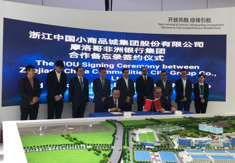 Bank Of Africa s'allie au chinois Zhejiang China Commodity City Group