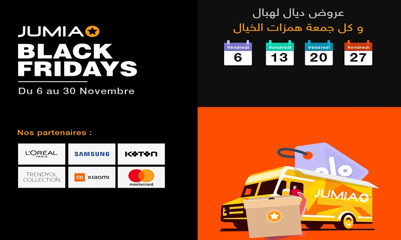 "L'incontournable black Friday de Jumia ""is back"" !"
