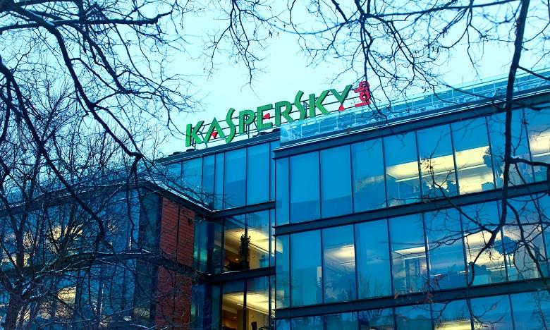 """Cybersécurité: Kaspersky franchit de nouvelles étapes de son """"Initiative Globale de Transparence"""""""