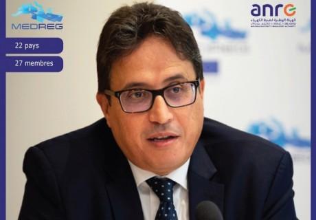 Abdellatif Bardach élu VP de l'Association des régulateurs méditerranéens de l'énergie