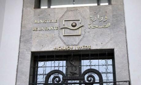 Le ministère de la Santé va créer  des commissions de suivi  et de contrôle des cliniques privées