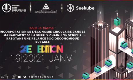 La 24e édition du Forum EHTP-Entreprises organisée en janvier