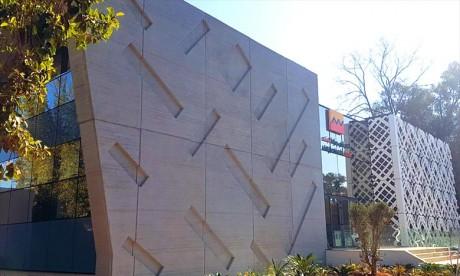 Attijariwafa bank élue «meilleure banque au Maroc en 2020»