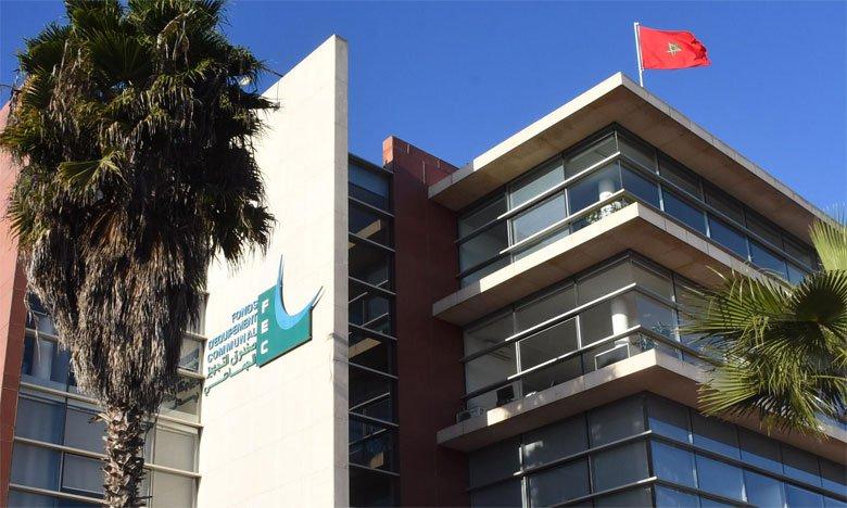 FEC: L'AMMC vise l'émission d'un emprunt obligataire de 2 MMDH