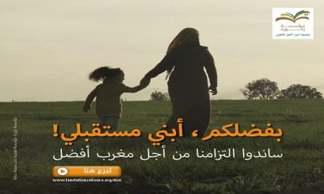 Fondation Zakoura :  Campagne d'appel à générosité publique