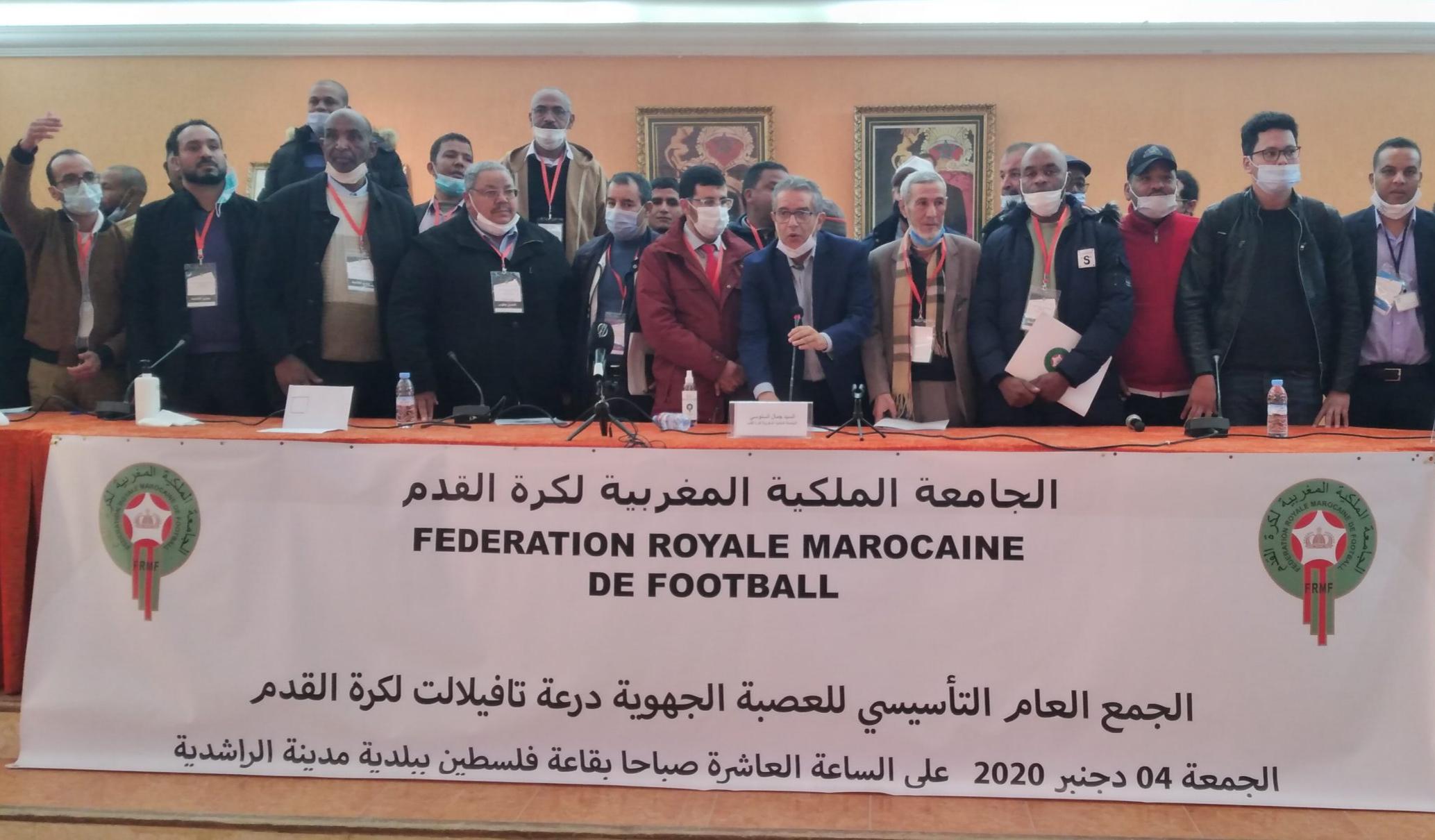 Ligue régionale Draa-Tafilalet de football : Lahcen Mattous élu président
