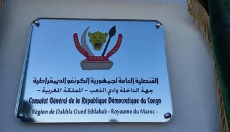 La République Démocratique du Congo ouvre un consulat général à Dakhla