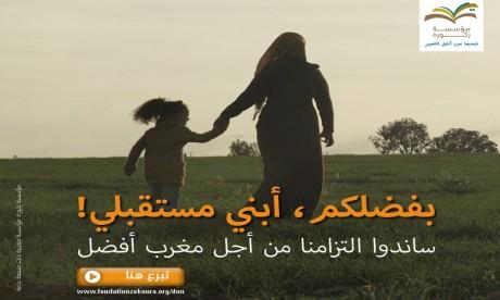 La Fondation Zakoura lance un appel à dons