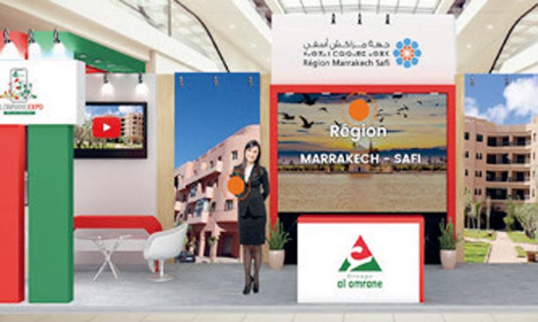 Le nouveau format virtuel du salon vient enrichir la nouvelle expérience clients mise en place par Al Omrane.