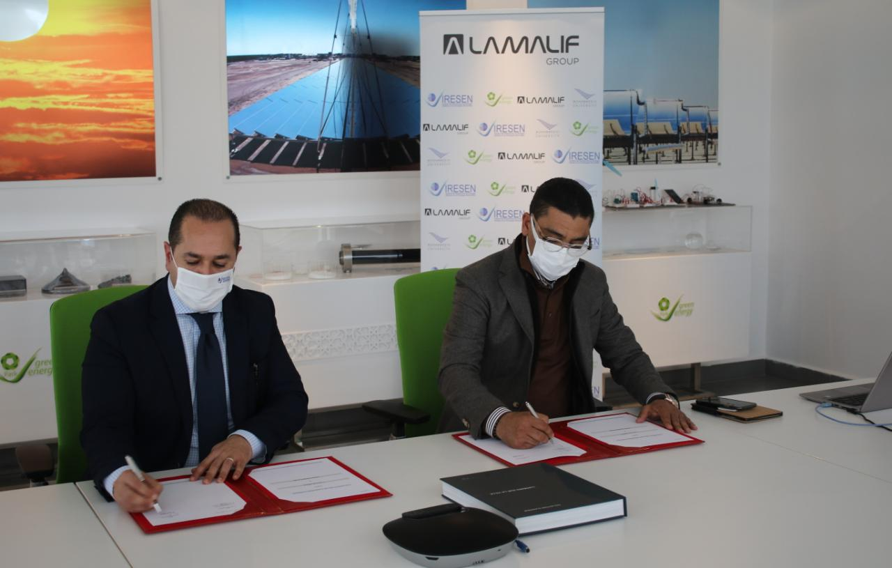 Lamalif Group et Green Energy Park s'associent pour promouvoir le Made in Morocco