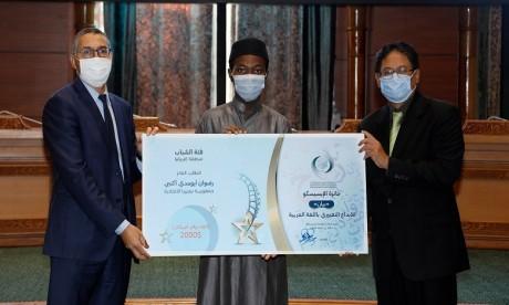 Le Prix ICESCO «Bayan» pour l'expression orale en langue arabe remis à deux lauréats