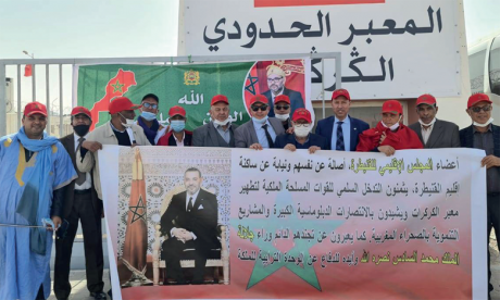 Une importante délégation de la province  de Kénitra en visite à Guergarate