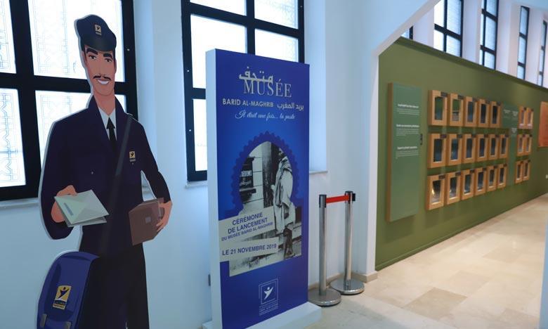 Réalisé en collaboration avec la FNM et le Musée national de la céramique à Safi, ce bloc feuillet de trois timbres-poste illustre trois objets en céramique fabriqués par le Maître Boujemaâ Lamali et exposés audit Musée. Ph : MAP
