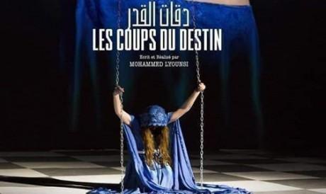 """""""Les coups du destin"""" triplement primé au Festival international du cinéma d'Al Qods"""