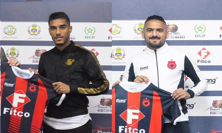 Football: Oussama Mahrous et Amine Sebbar débarquent à l'OCS