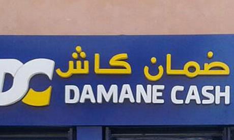 Nouvelle identité visuelle pour Damane Cash
