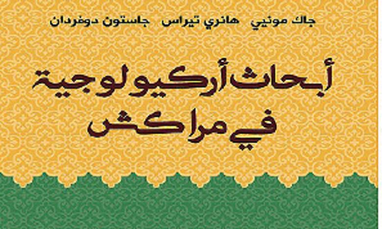 Publication de la version arabe de l'ouvrage «Recherches archéologiques à Marrakech»