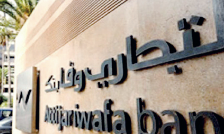 Attijariwafa bank confirme  son positionnement fort