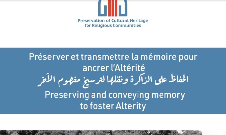 Le Centre Ta'aruf organise un webinaire pour la préservation de la mémoire