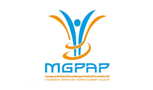 Moulay Brahim El Othmani nouveau président du conseil d'administration de la MGPAP