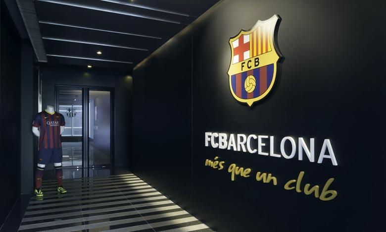 L'élection du président du FC Barcelone reportée à cause de l'épidémie