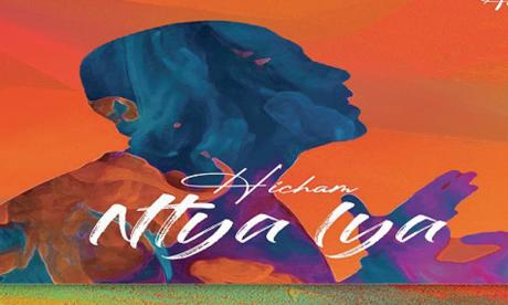 «Ntya Lya», premier single de Hicham Idelcaid