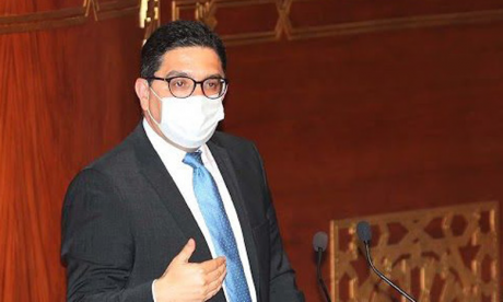 Le Maroc établit sa compétence juridique sur l'ensemble  de son domaine maritime