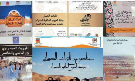 Mise en valeur du patrimoine culturel hassani par  la Direction régionale  de la culture de Laâyoune-Sakia El Hamra