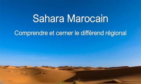 L'Ambassade du Maroc à Pretoria édite une publication sur le Sahara marocain