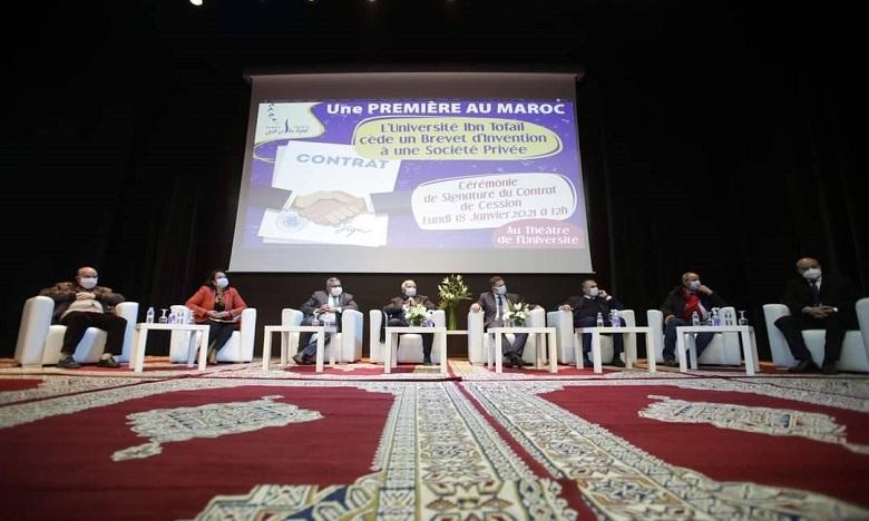 L'Université Ibn Tofail cède un brevet d'invention à une entreprise privée. Une première au Maroc !