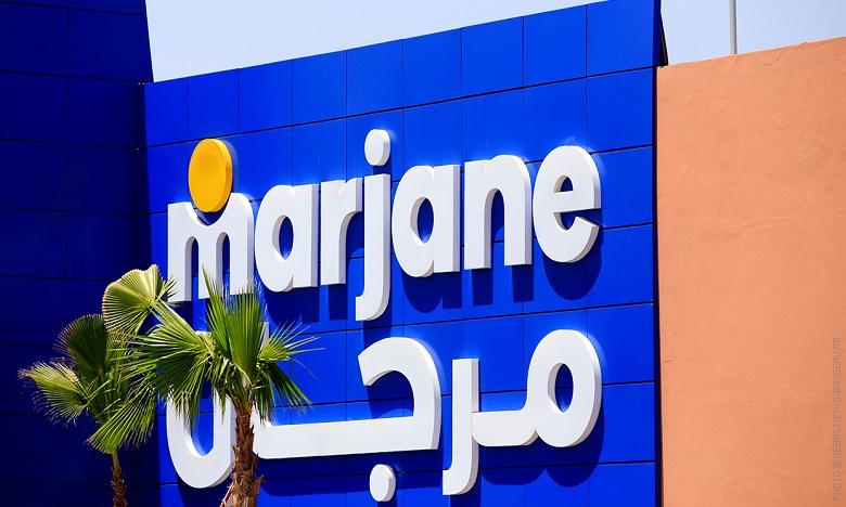 Marjane Holding marque une nouvelle étape de sa transformation digitale