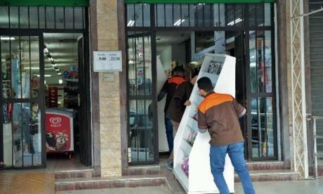 Attijariwafa bank et la CCIS appuient les TPE