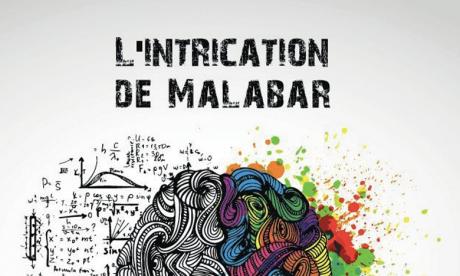 Une rencontre littéraire autour du roman  «L'intrication de Malabar» de Amine Jamaï