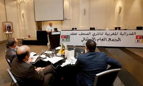 La création de section de la FMEJ a pour objectif de doter la région d'un outil organisationnel efficace visant à promouvoir des établissements médiatiques et des journalistes. Ph : MAP-Archives