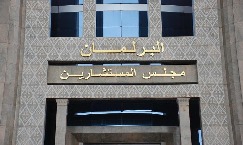 Parlement: L'exécutif approuve la tenue d'une session extraordinaire des deux Chambres