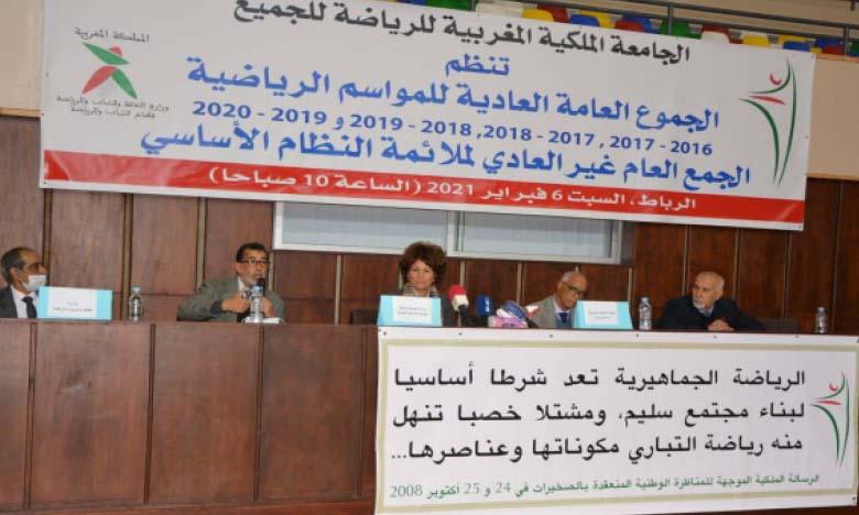 Nezha Bidouane réélue pour un second mandat