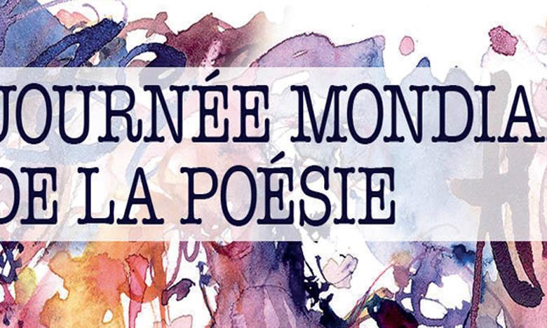 Le Matin - La Fondation «Approches» dédie tout un mois à la célébration de la Journée mondiale de la poésie - LE MATiN