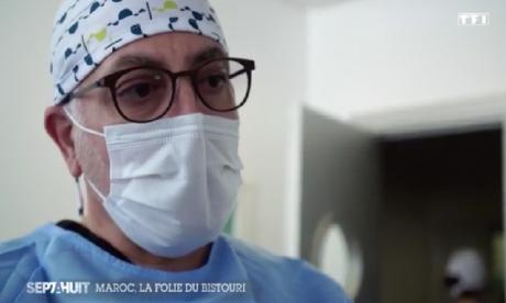 Reportage sur la chirurgie esthétique au Maroc : La SOMCPRE s'indigne