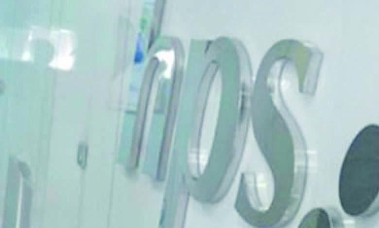 HPS rachète ICPS, sa filiale  commune avec MCB