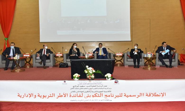 Projet «Education Secondaire»: Lancement des formations des cadres pédagogiques et administratifs bénéficiaires