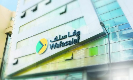 Wafasalaf en renfort à ses clients fonctionnaires de la santé publique