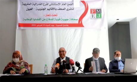 La Fédération marocaine des éditeurs de journaux crée des sections dans les trois régions des provinces du Sud