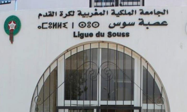 En vertu d'une convention de partenariat entre le Conseil de la région et la Ligue de Souss Massa de football, cette dernière bénéficiera de 5.500.000 DH. Ph : DR