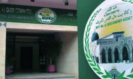 «Rab'aa Al-Maghribia conservée à la Mosquée Al-Aqsa», nouvelle publication aux éditions  de l'Agence Bayt Mal Al-Qods Acharif