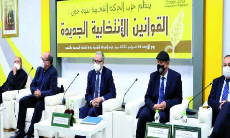 Mouvement populaire : Débat à Rabat sur les nouvelles lois électorales.