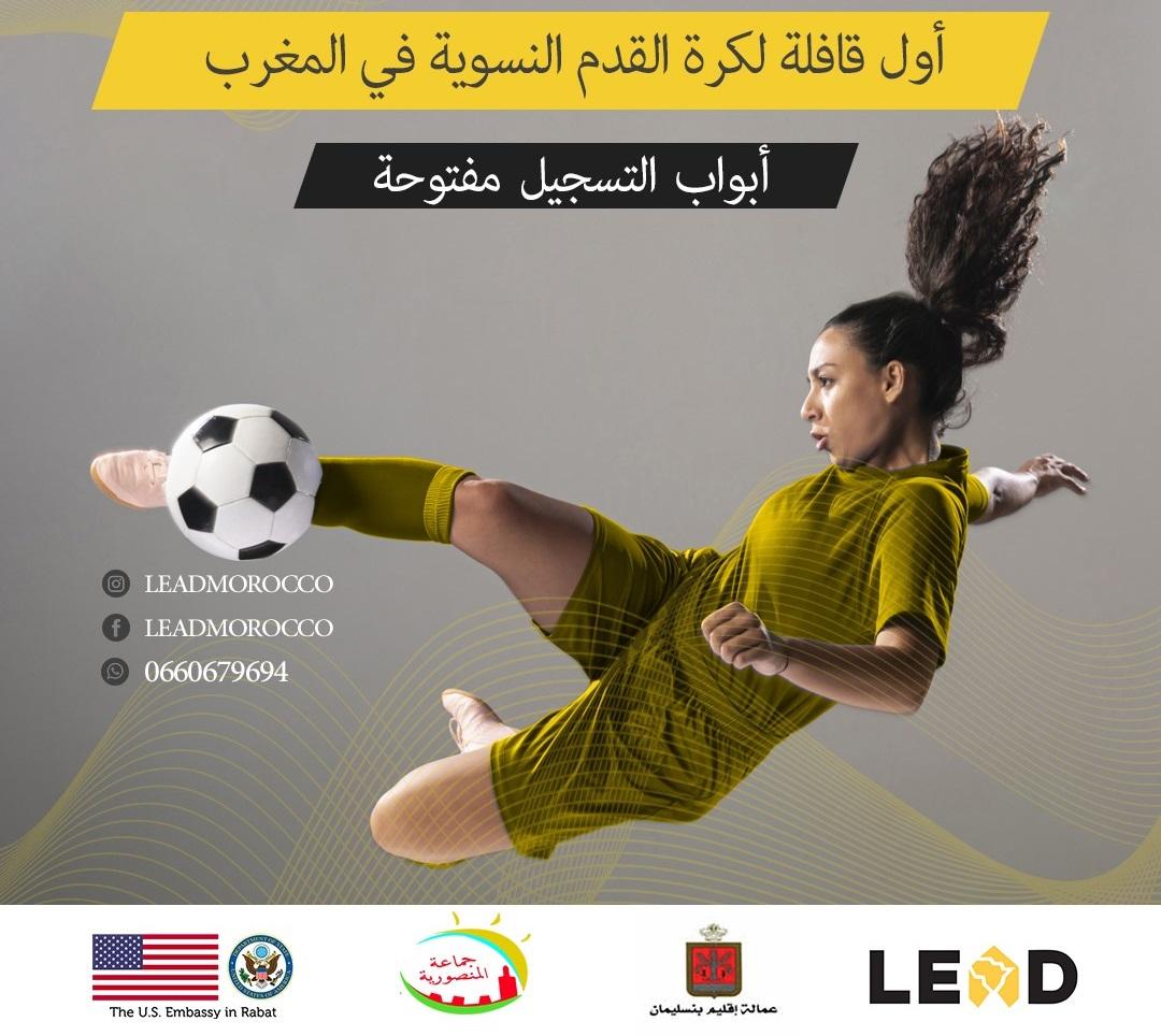 LEAD Morocco : Lancement de la première caravane de Football 100% féminine