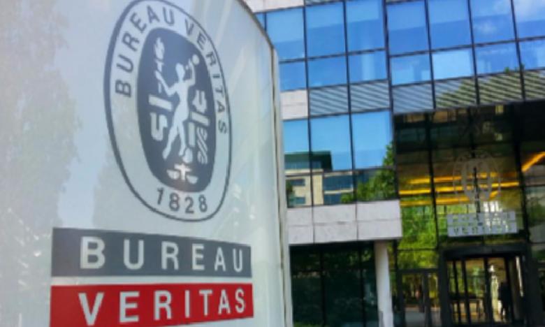 Le Bureau Veritas parraine l'association Marjana