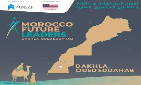 Lancement de la 3e édition du programme Morocco Future Leaders à Dakhla Oued Eddahab