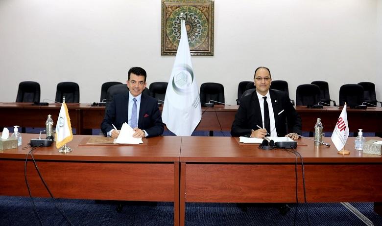 L'ICESCO et l'AUF signent un accord-cadre de coopération